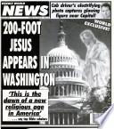2 апр 1996