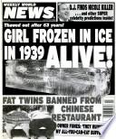 12 мар 2002