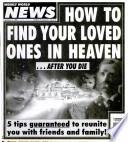 17 сен 1996