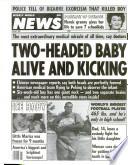 8 окт 1985