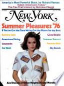 12 июл 1976
