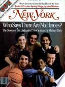 18 янв 1982