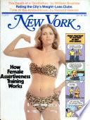28 июл 1975