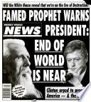 28 сен 1999