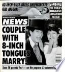 14 июн 1994