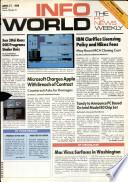 11 апр 1988