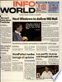 13 апр 1992