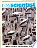 18 мар 1982