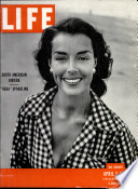 2 апр 1951