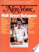 27 янв 1975