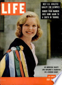 9 июл 1956