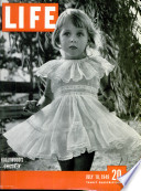 18 июл 1949