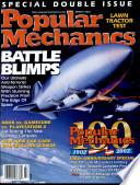 мар 2002