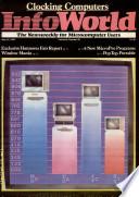 16 май 1983