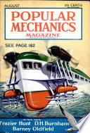 авг 1932