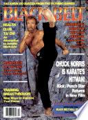 дек 1991