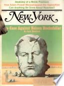9 мар 1970