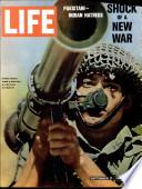 17 сен 1965