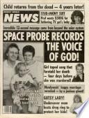 29 ноя 1988