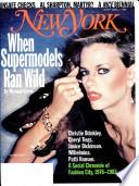 3 апр 1995