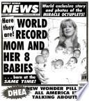 1 окт 1996