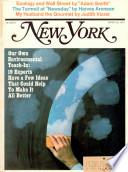 30 мар 1970