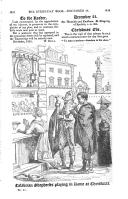 Стр. 1593