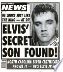 16 мар 1993