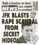 21 май 1991