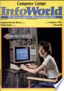 25 апр 1983
