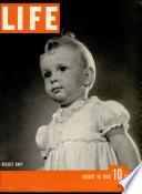 14 авг 1939