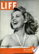 28 май 1945