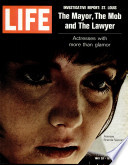 29 май 1970