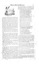 Стр. 91