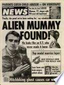 15 мар 1988