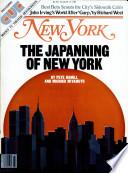 17 авг 1981