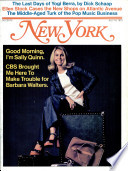 16 июл 1973