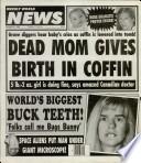 28 янв 1992