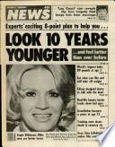 9 июн 1981
