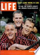 3 авг 1959