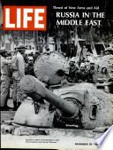 29 ноя 1968