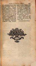 Стр. 491