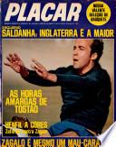 22 май 1970