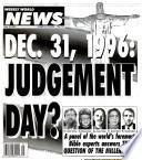 18 июн 1996