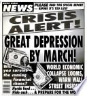 5 янв 1999