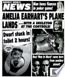 16 июл 2002