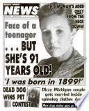 15 янв 1991