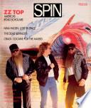 фев 1986