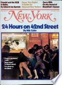 6 мар 1978