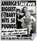 12 янв 1999